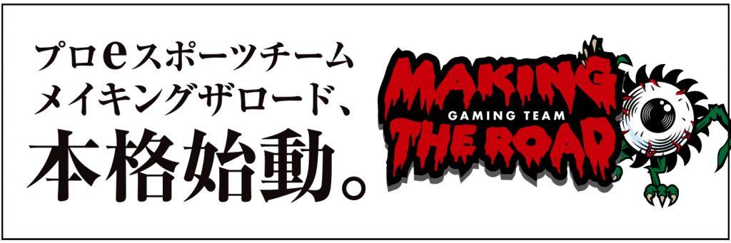 ing_gaming_start
